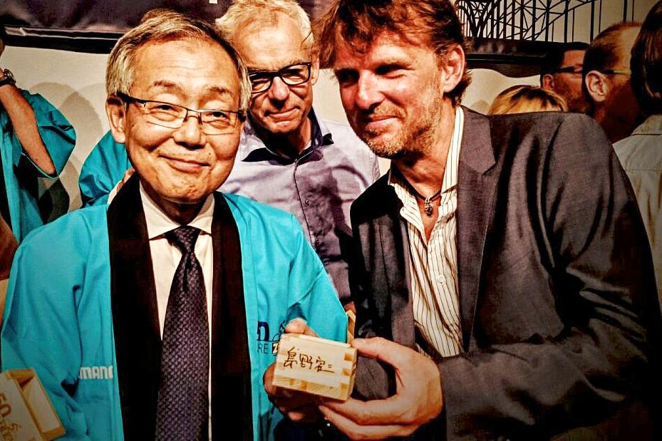 Yoko Shimano zusammen mit Jens Vögele